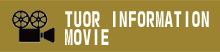 TUOR INFORMATION 