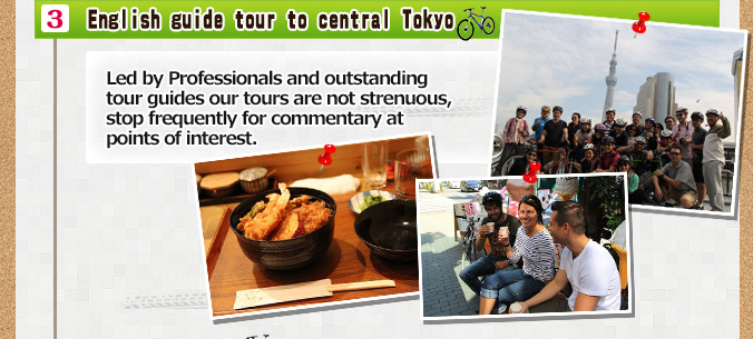 English guide tour to central Tokyo