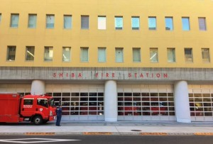 shibafirestation