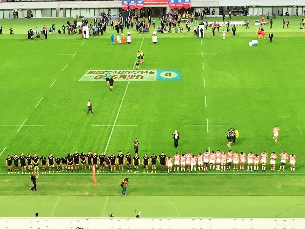 rugbyallblacks