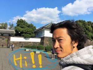 guide Soshi