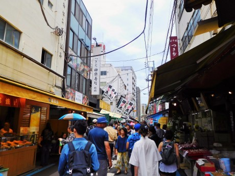 Tsukiji Outer Fishmarket