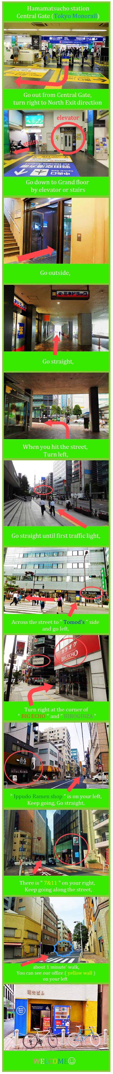 Hamamatsucho Tokyo Monorail