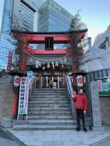 Hibiya shrine important land mark to Soshi's Tokyo Bike Tour