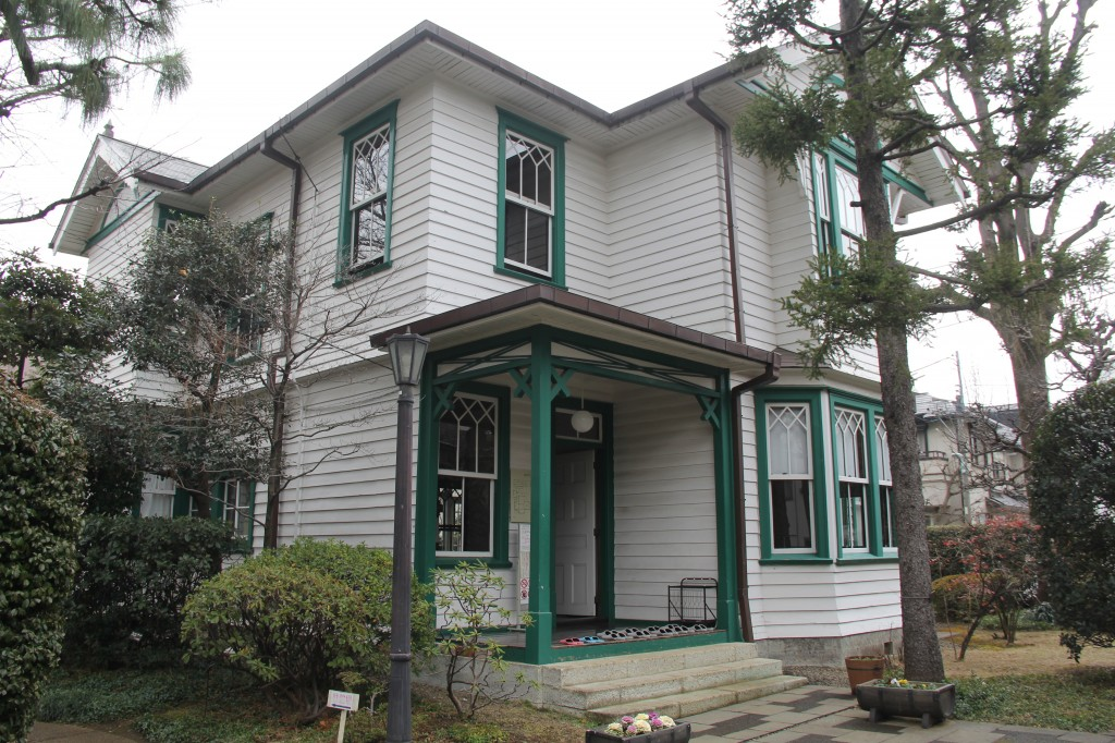 Zoushigaya Missionary House Museum