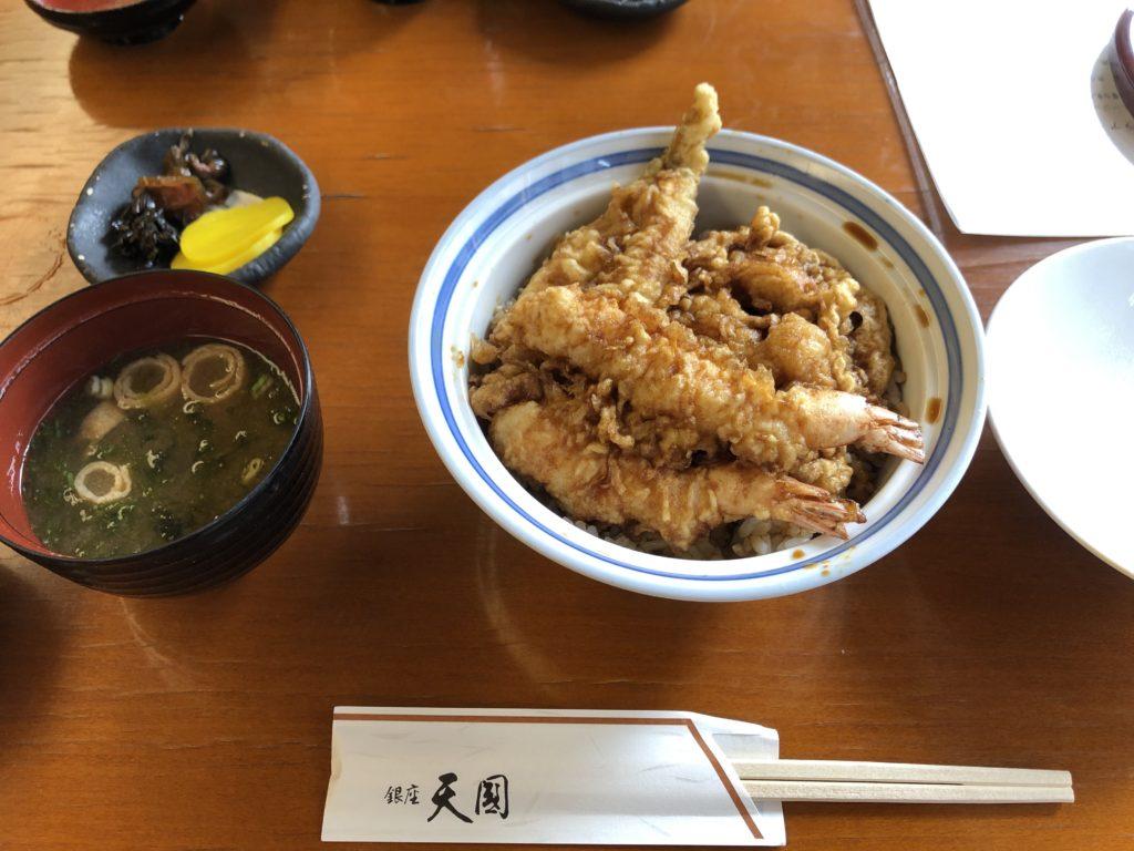 Ginza Tenkuni