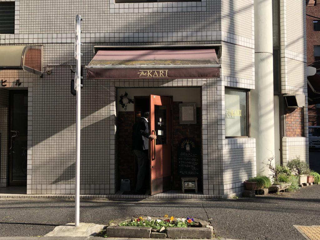 The KARI Soshi's Tokyo Bike Tour