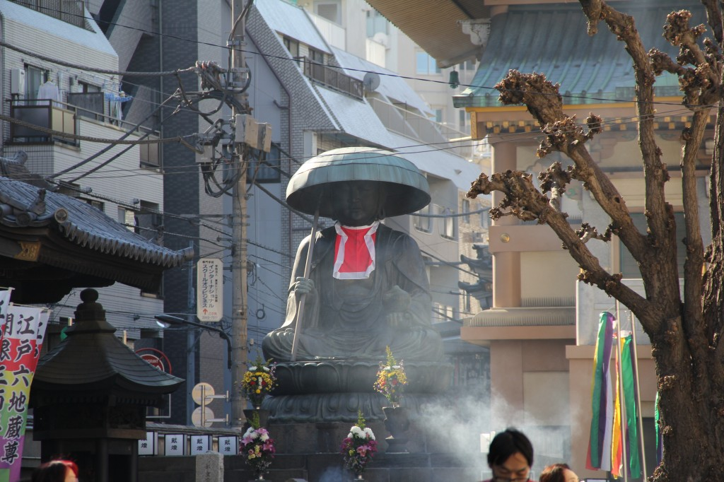 Dozo Jizo Bosatsu Zazo Shinshoji Temple