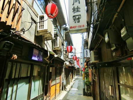 BackstreetShibuya