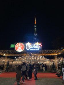 Tokyo Christmas garden