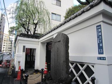 Former site of Kira's premises