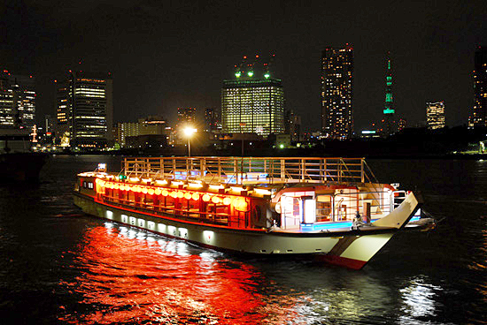 A Japanese House boat